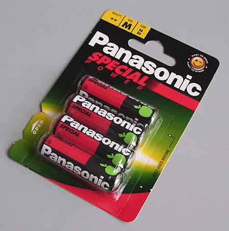 Panasonic Special Power