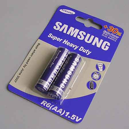 Samsung Super Heavy Duty